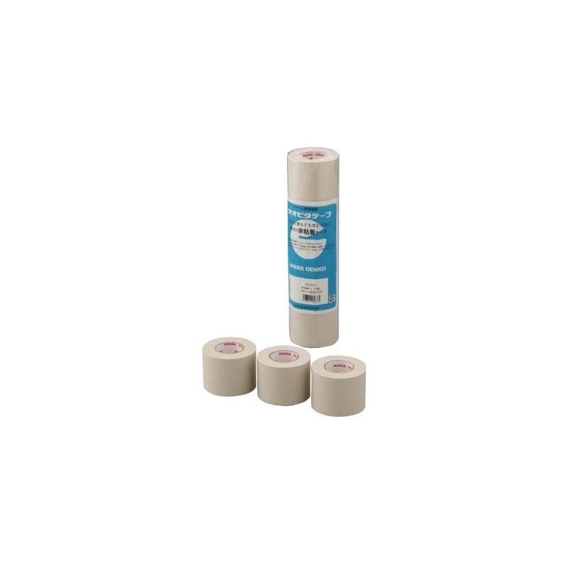 Bande non adhésive ivoire D.50mmx18m HS-50-I